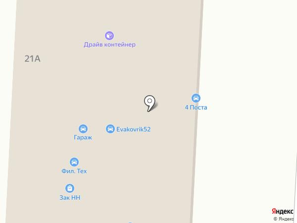 Зак НН на карте Дзержинска