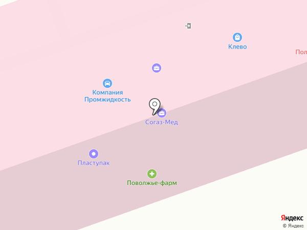 Ваш Качественный сервис на карте Дзержинска
