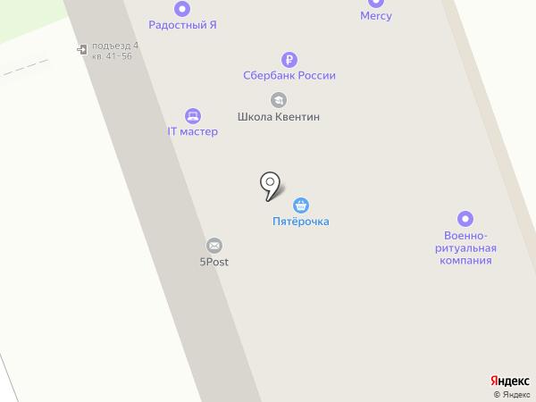 Русская кухня на карте Дзержинска