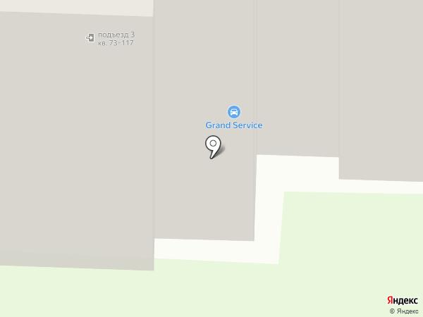 АВТО Эксперт на карте Дзержинска