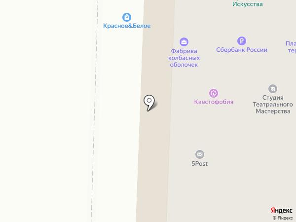 Домашний мастер на карте Дзержинска