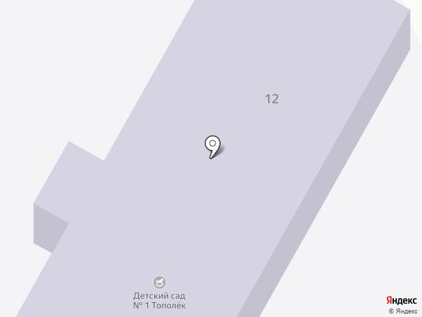 Детский сад №1, Тополёк на карте Незлобной