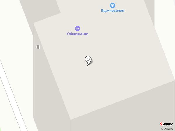 Вдохновение на карте Дзержинска