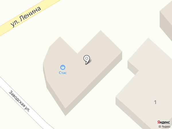 Стас на карте Незлобной
