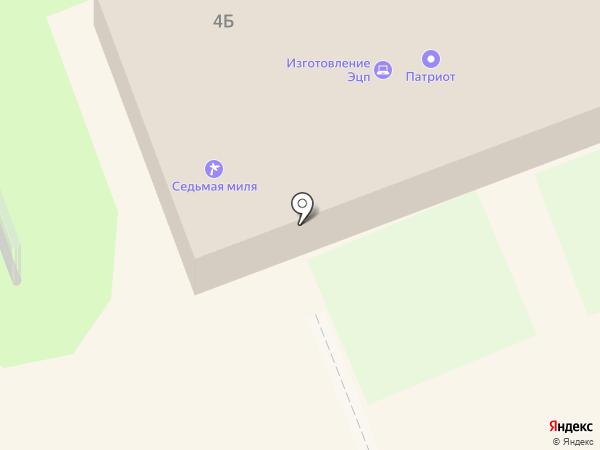 Центр поддержки предпринимательства на карте Дзержинска