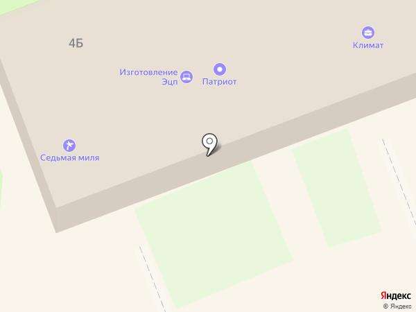 Нотариус Кострова Н.В. на карте Дзержинска