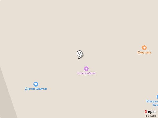 Банкомат, Банк ВТБ 24, ПАО на карте Дзержинска