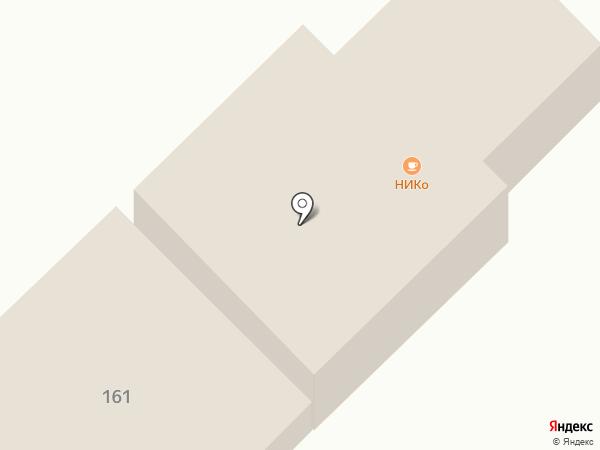 Нико на карте Георгиевска