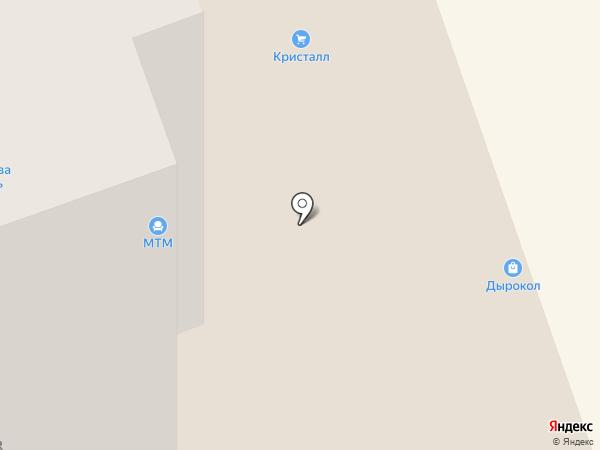 FIXprice на карте Дзержинска