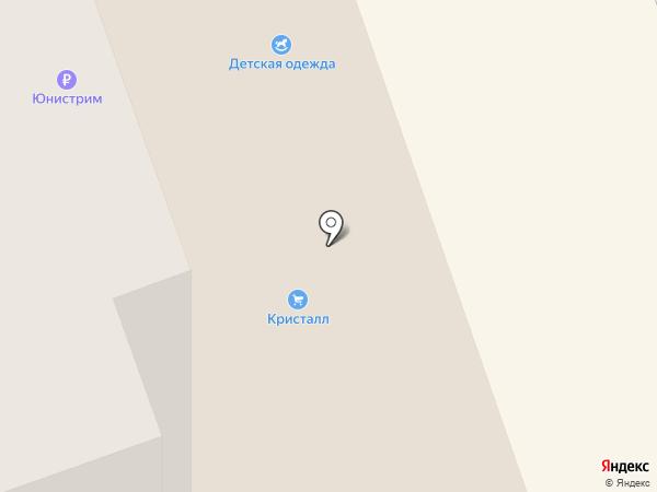 Минбанк, ПАО на карте Дзержинска