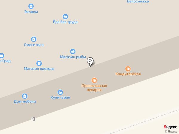 ВЕРЕС на карте Дзержинска