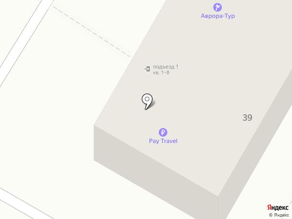 Аврора–тур на карте Дзержинска