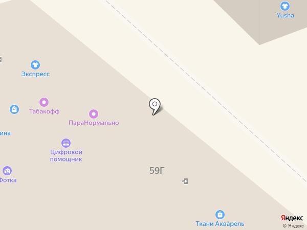 КоМиSсИоНкА на карте Дзержинска