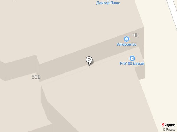 Центр заключения договоров Avon на карте Дзержинска