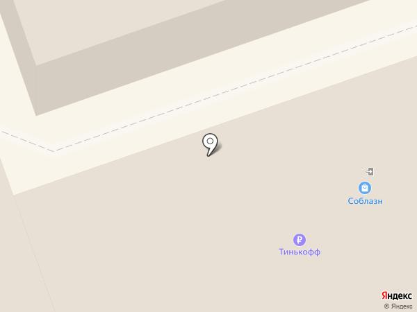 Банкомат, Бинбанк кредитные карты на карте Дзержинска
