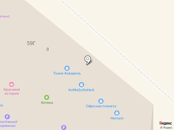 HEMANI на карте Дзержинска