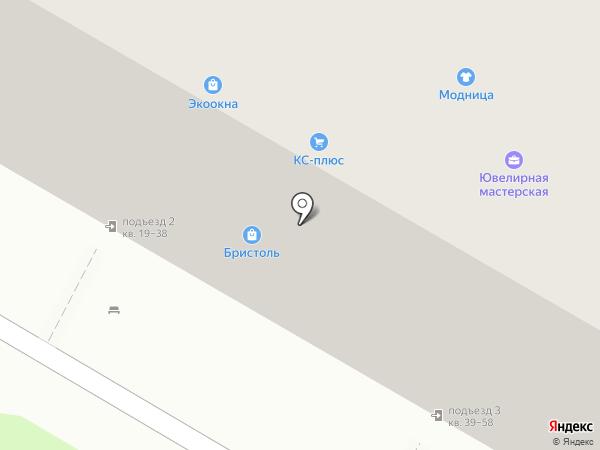Ювелирная мастерская 1 на карте Дзержинска