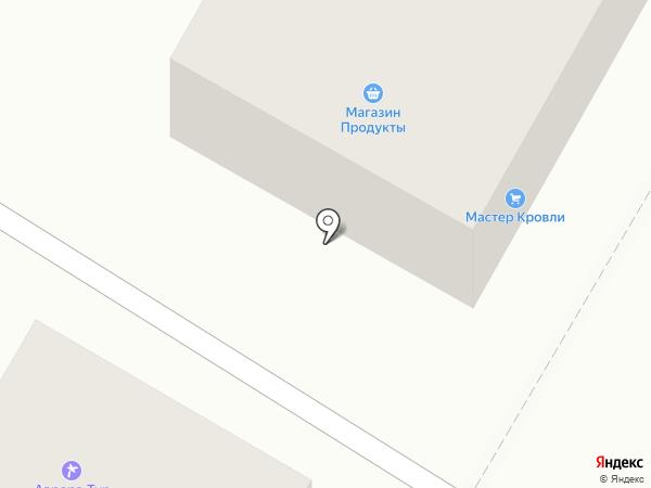 NGT на карте Дзержинска
