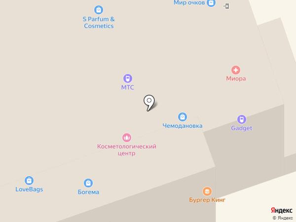 Burger King на карте Дзержинска