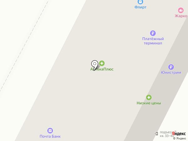 Имплозия на карте Дзержинска