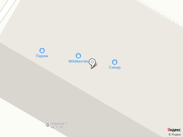 Синар на карте Дзержинска