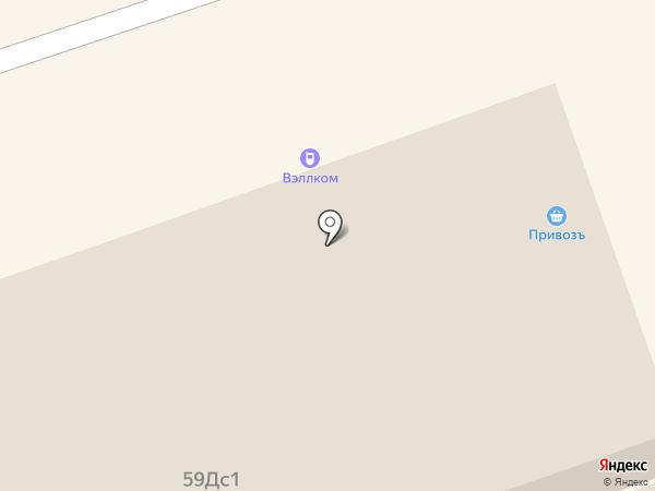 Ты+Бургер на карте Дзержинска
