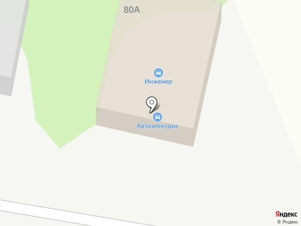 Автоинженер.рф на карте Дзержинска