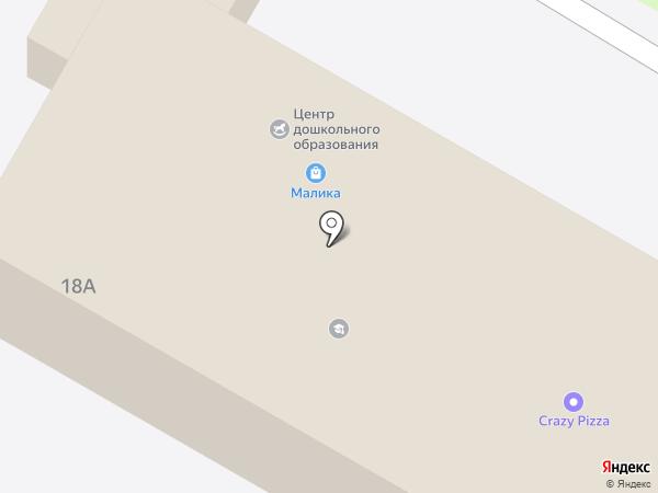 Crazy Pizza на карте Дзержинска