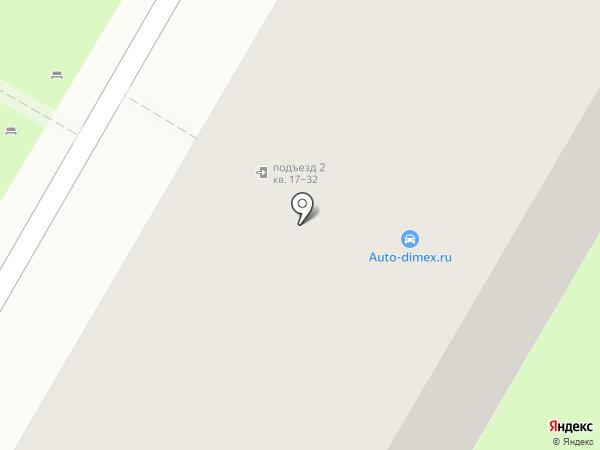 Auto-Dimex на карте Дзержинска