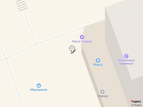 Аврора на карте Дзержинска