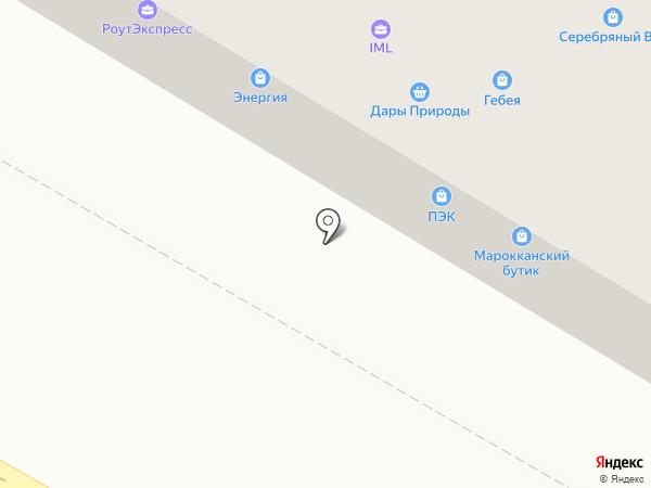 Магазин трикотажа и постельного белья на карте Дзержинска
