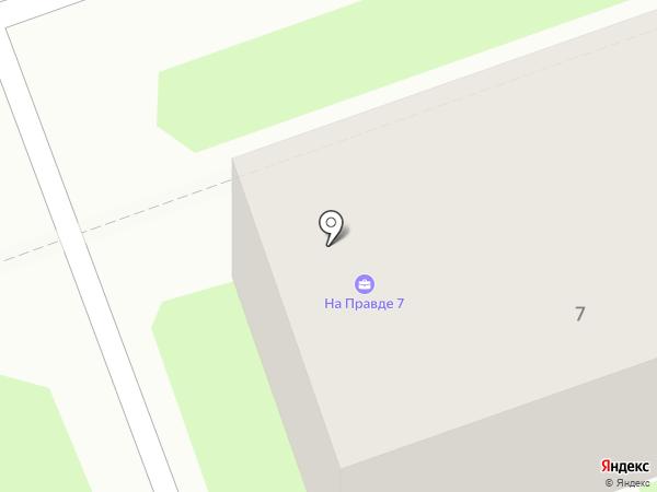 Центр.ру на карте Дзержинска