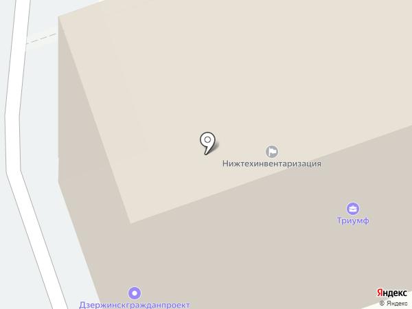 Адвокатские кабинеты Ветхова Р.Ю., Нескиной Т.Ф. и Тимофеева А.В. на карте Дзержинска