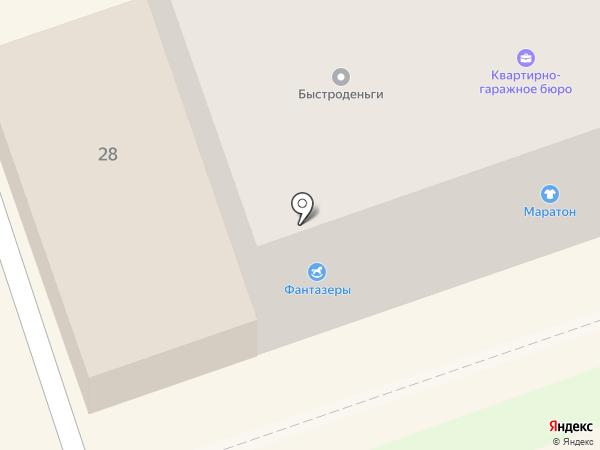 Лиана на карте Дзержинска