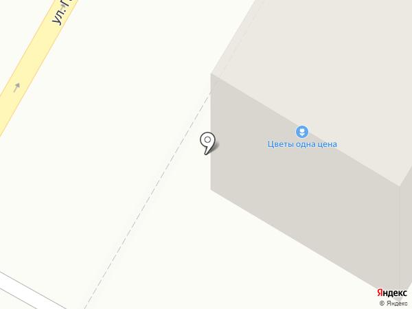Lena на карте Дзержинска