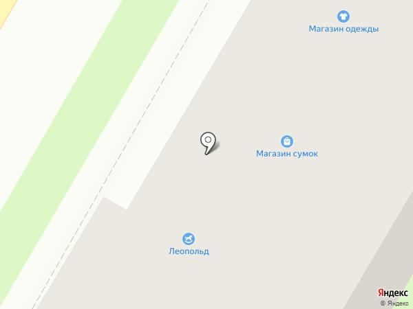 Леопольд на карте Дзержинска