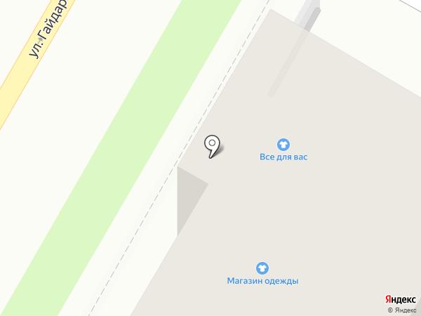 Все для Вас на карте Дзержинска