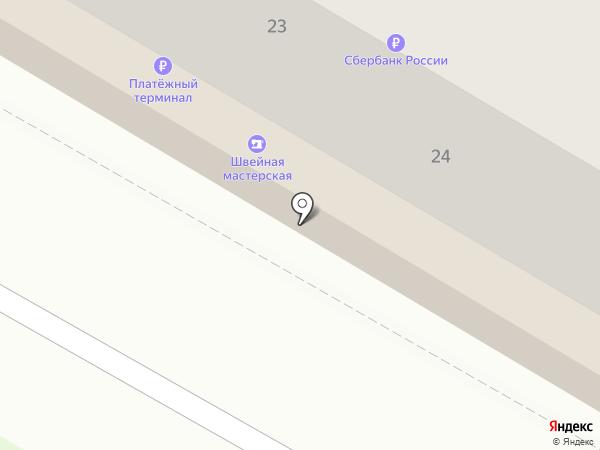 Магазин промтоваров на карте Дзержинска
