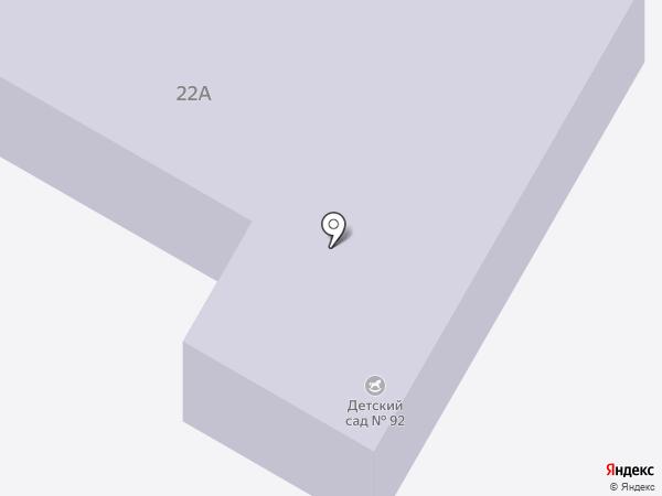 Детский сад №92 на карте Дзержинска