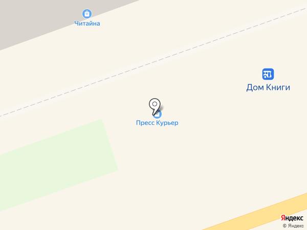 Пресс курьер на карте Дзержинска