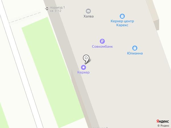 Юлианна на карте Дзержинска