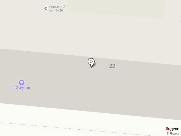 Магазин №28 на карте Дзержинска