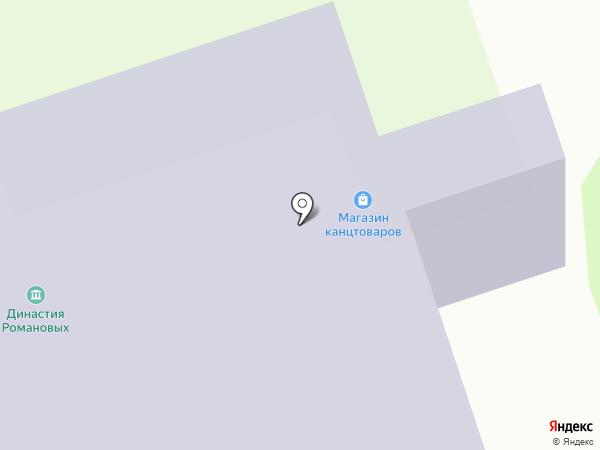 Магазин канцтоваров на карте Дзержинска