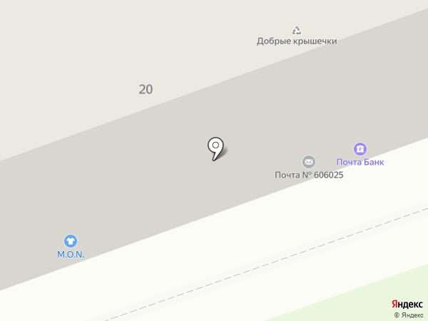 Почтовое отделение №25 на карте Дзержинска