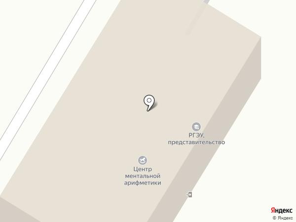 РГЭУ на карте Георгиевска