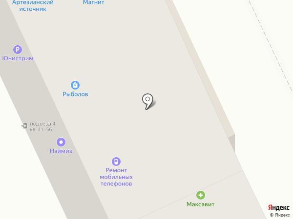 AVL Company на карте Дзержинска