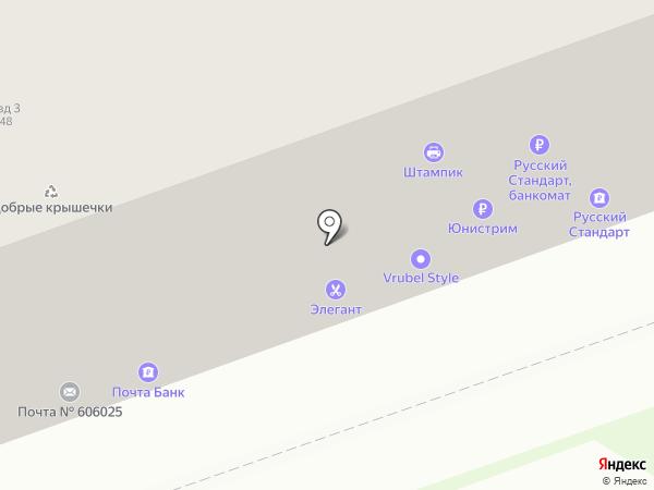 Восточный экспресс банк, ПАО на карте Дзержинска