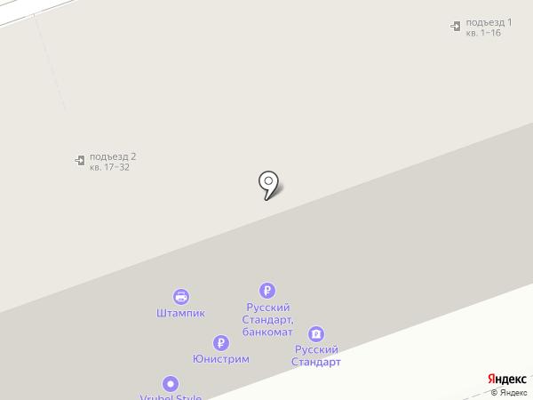 ЭГИДА на карте Дзержинска