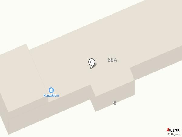 Карабин на карте Дзержинска
