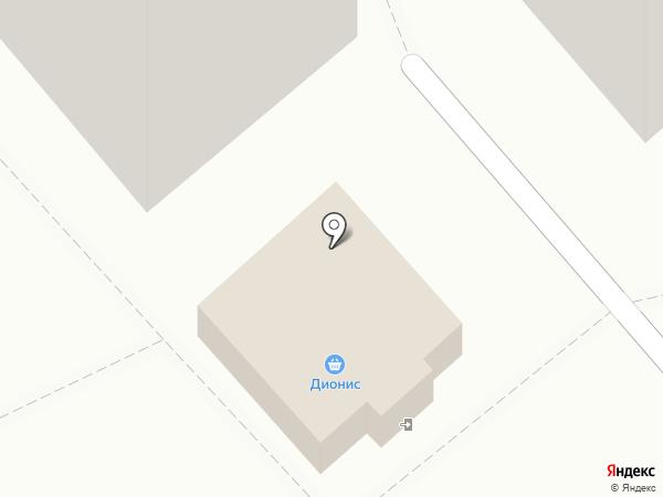 Дионис на карте Георгиевска